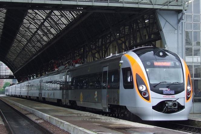 поезда киев