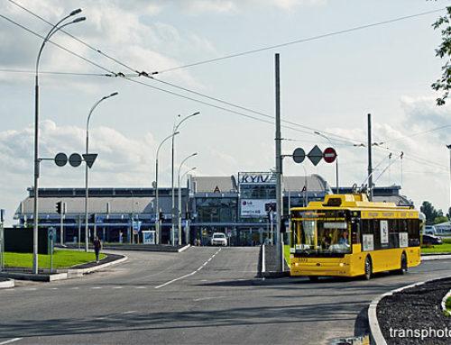 Аэропорт Жуляны закрывается на ремонт