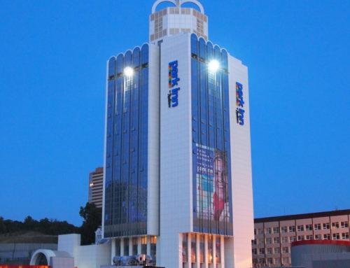 Park Inn by Radisson — новый отель в Киеве.