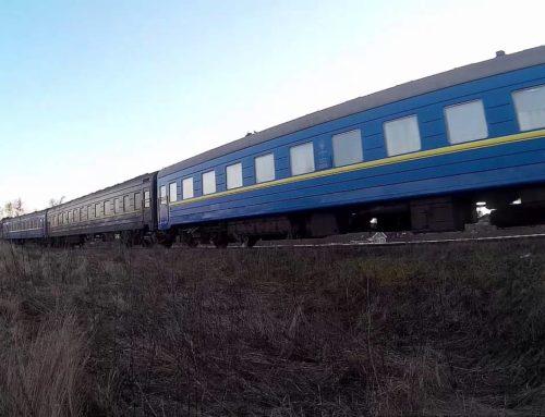 Электронные билеты для региональных поездов