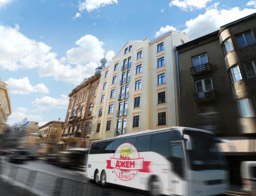 Отели Джем, Львов — отличный вариант для деловой поездки