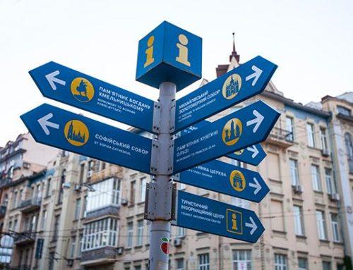 С начала 2019-го в Украине изменили размер и правила начисления туристического сбора.