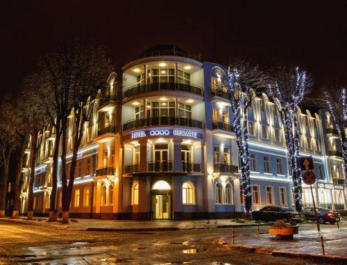 Открытие нового отеля Reikartz Хмельницкий 4*