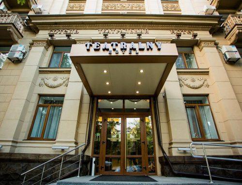 Отель «Театральный», Запорожье — надежный партнер All Travel Group