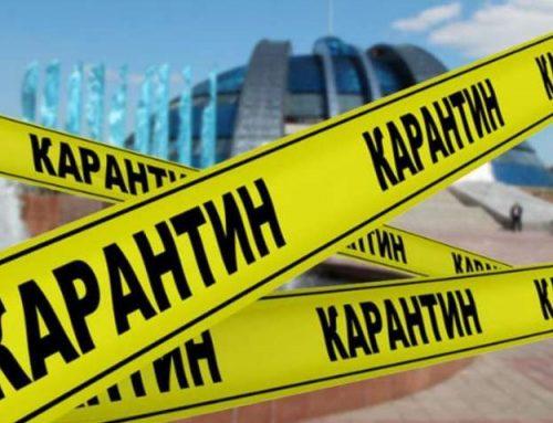 Поездки по Украине — карантинные правила (25.10.2021)